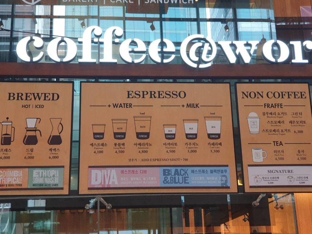 coffee@works
